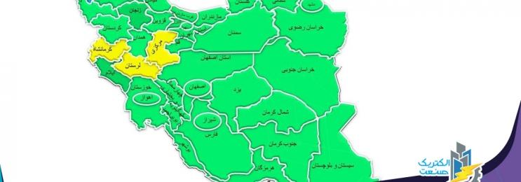 حذف قبوض کاغذی برق در ۱۲ استان