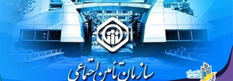 نیروگاه گازی خلیج فارس به تامین اجتماعی واگذار شد