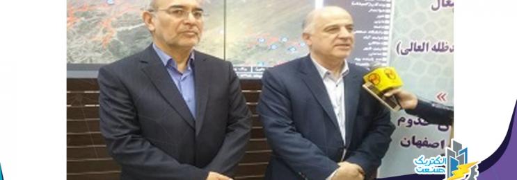 پروژه های فنی توزیع برق اصفهان افتتاح شد