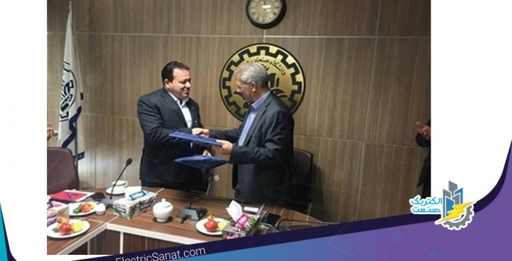 امضای تفاهم نامه همکاری بین شرکت توزیع شرکت البرز با دانشگاه شریف