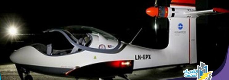 هواپیمای برقی با قابلیت ۶ساعت پرواز