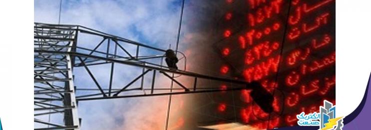 تشریح جزییات جدید از عرضه برق در بورس انرژی