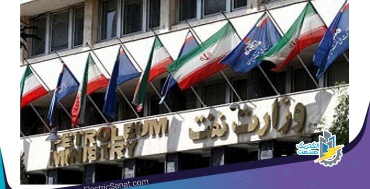 اتصالی برق علت اتش سوزی وزارت نفت