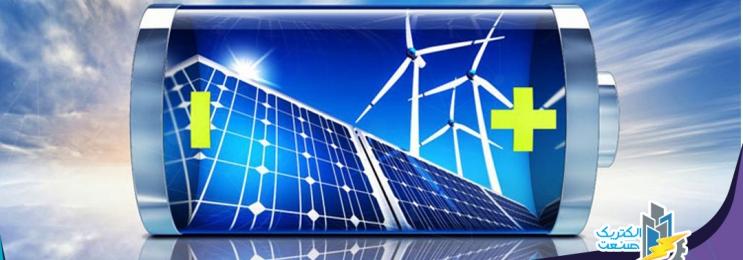 تولید بیش از دو میلیارد کیلو وات ساعت برق از منابع تجدید پذیر