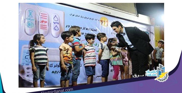 برگزاری جنگ نمایشی مدیریت مصرف برق در بوستان های تهران