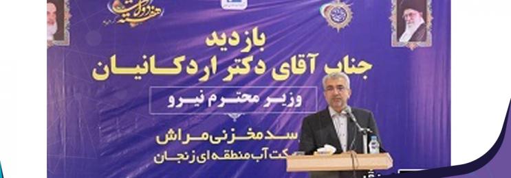 برق رسانی به ۲۵ هزار خانوار عشایر