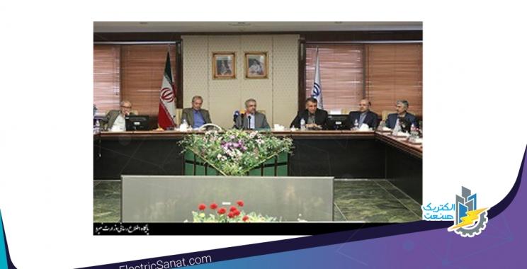 """نشست """"سمن"""" در وزارت نیرو برگزار شد"""