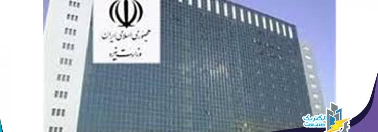 بدهی وزارت نیرو به ۴۰ هزار میلیارد تومان رسید