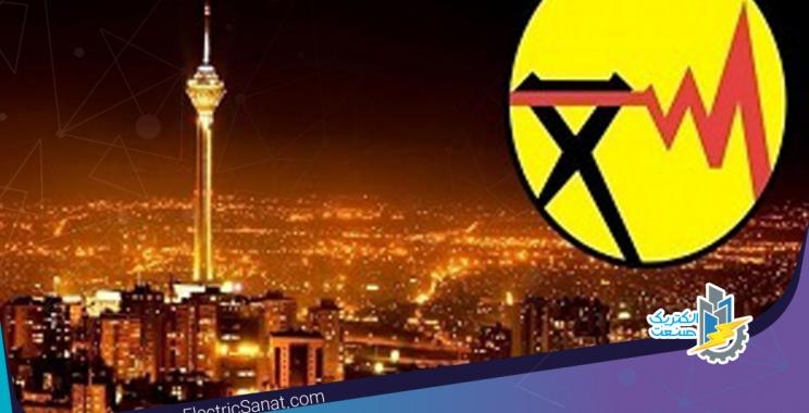 مهلت یک هفته ای به هزار اداره پر مصرف برق تهران
