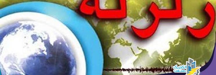 تشریح آخرین وضعیت آب و برق در مناطق زلزله زده مسجد سلیمان