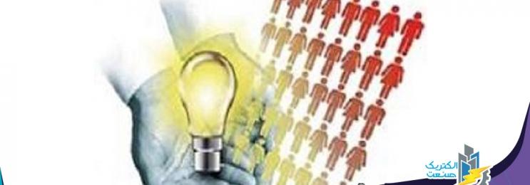 بررسی تجربیات کشورهای مختلف در تعرفه گذاری برق خانگی