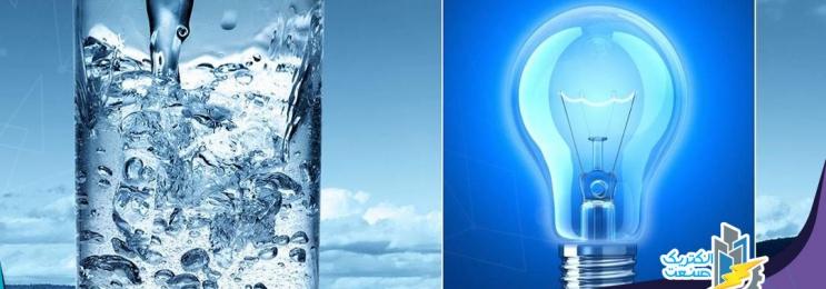 اردکانیان: افزایش تعرفه آب و برق پرمصرف ها تا پایان سال اعمال می شود