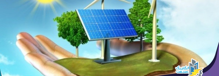 تولید ۳ میلیارد کیلووات ساعت برق تجدیدپذیر
