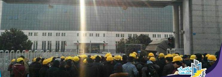 تجمع اعتراضی کارمندان حوزه ستادی وزارت نیرو