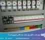 برای نصب تابلو برق رعایت چه نکاتی ضروری است؟