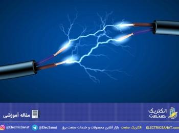 جریان برق چیست ؟