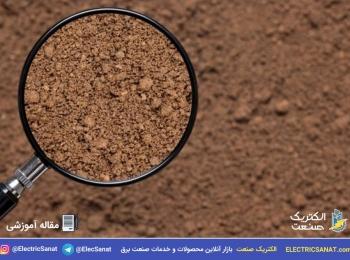 انتقال جریان برق با باکتری خاک