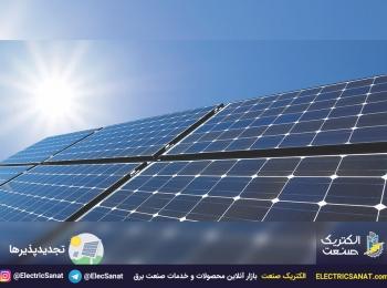 ⚡️ نانو ذراتی که قابلیت پنل خورشیدی برای تولید برق را افزایش می دهند
