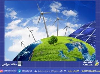 انرژی برق