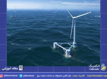 انواع روش های تولید برق از انرژی اقیانوسی
