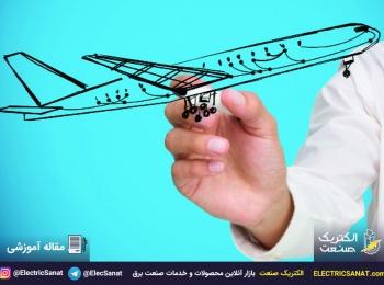 ⚡️ ساختار سیم و کابل در هواپیما