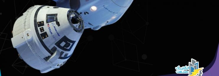 ناسا تاریخ اولین ماموریت آزمایشی کپسول دراگون اسپیس اکس را اعلام کرد