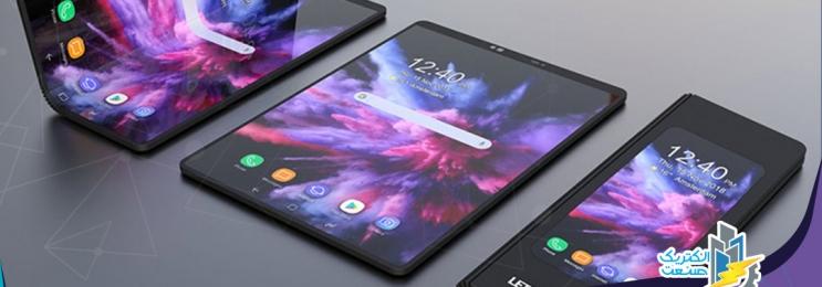 سامسونگ هرساله گوشی هوشمند تاشدنی به بازار عرضه میکند