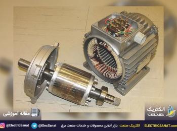 روشهای تشخیص نشتی جریان در موتور سه فاز