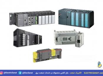 آشنایی با برندهای پرکاربرد PLC در ایران