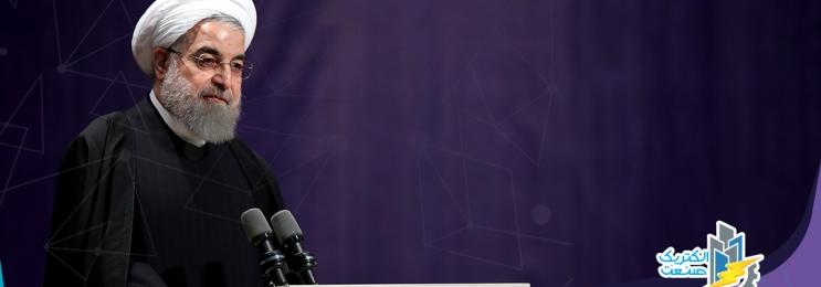 روحانی:وزارت نیرو تابستان خیلی سختی را پشت سر گذاشت