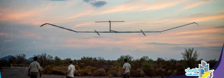 هواپیمای مبتنی بر انرژی خورشیدی ایرباس رکورد طولانی ترین پرواز بدون توقف را شکست