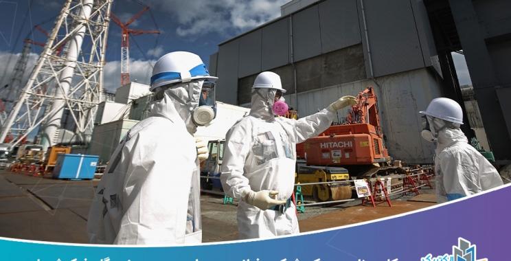 همکاری ژاپن و یک شرکت فرانسوی برای برچیدن نیروگاه فوکوشیما