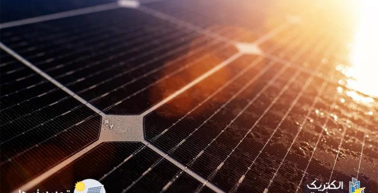 برق خورشیدی و محیط زیست