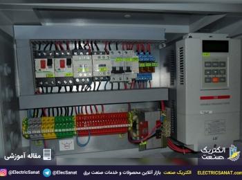 فروش تابلو برق به چه معیارهایی بستگی دارد؟