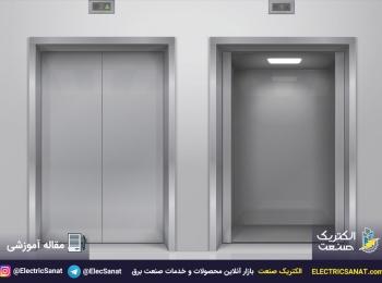 آشنایی با باطری آسانسور