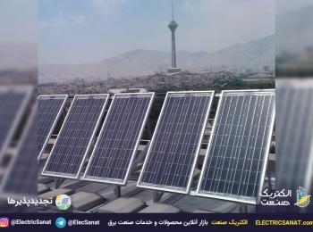 آخرین وضعیت تجدیدپذیرها در ایران – آذر ۹۸