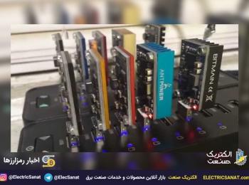 کدام دستگاه های استخراج علیرغم افت قیمت بیت کوین هنوز سودآورند؟