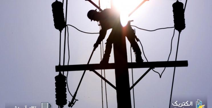 عوامل قطعی در پست برق