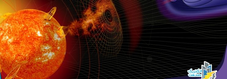 هشدار دانشمندان نسبت به تخریب شبکه های برق به خاطر طوفان های خورشیدی