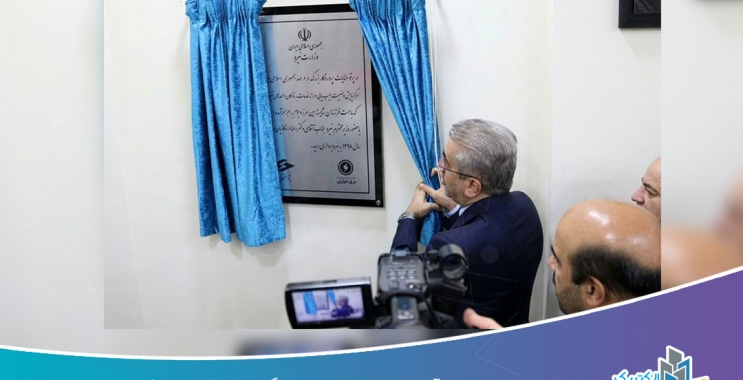 سامانه جامع پایش آنلاین وضعیت نیروگاههای کشور افتتاح شد!