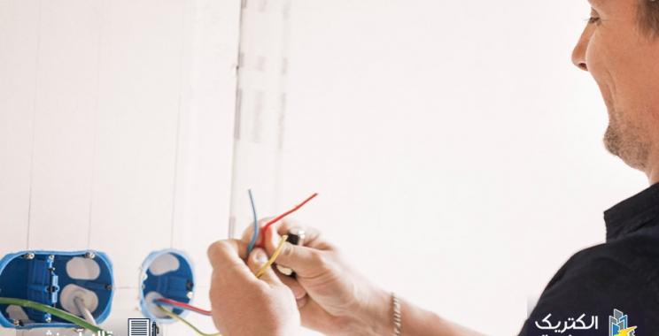 💡 مهندس ناظر برق قبل از تخریب و حین اجرا چه وظایفی دارد؟