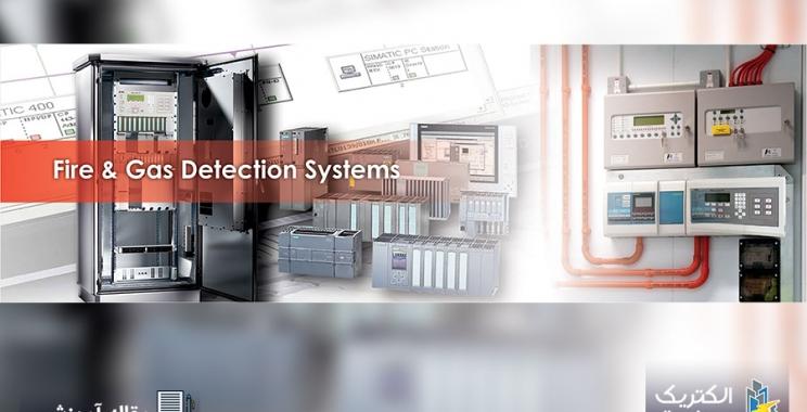 آشنایی با سیستم های F & G