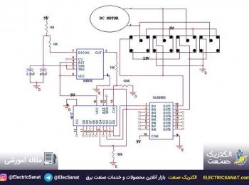 نحوه کنترل چپ گرد راست گرد موتور DC توسط تایمر