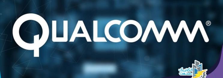 کوالکام نسل جدید فناوری شارژ سریع را سال ۲۰۱۹ میلادی عرضه میکند