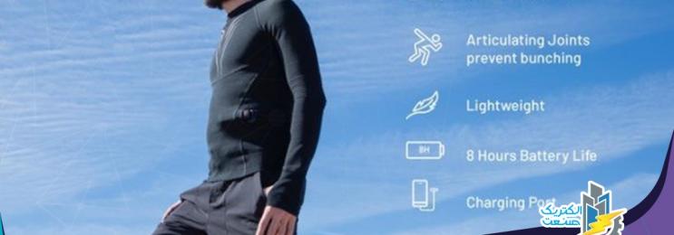 ابداع لباس هوشمند باقابلیت کنترل دما