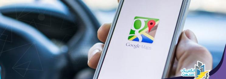 گوگل مپ ایرانی در آینده نزدیک ارائه میشود