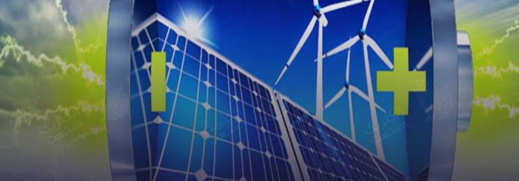 باتری ارزانی که صنعت انرژی پاک را متحول خواهد کرد