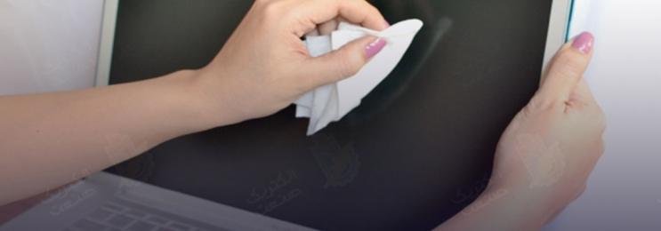 صفحه نمایشی که همیشه تمیز می ماند