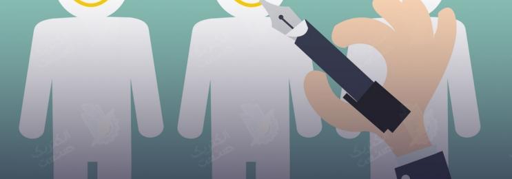 دلایل از دست دادن مشتری و راهکارهایی برای رفع آن