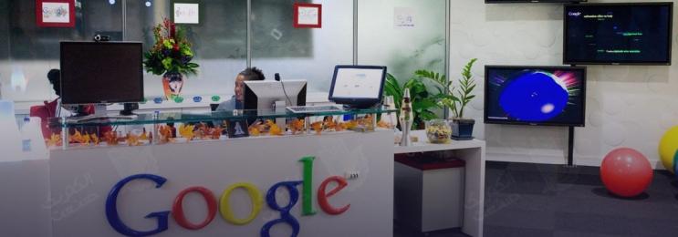 چرا کار در گوگل برای اغلب افراد گزینه مناسبی نیست؟